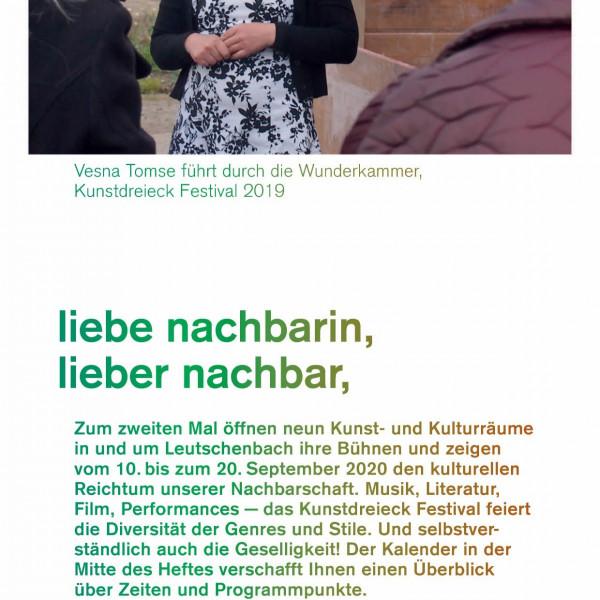 Thumbnail for Einführung